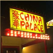 Logo de China Palace